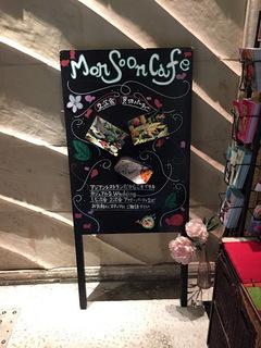 monsoon-cafe9