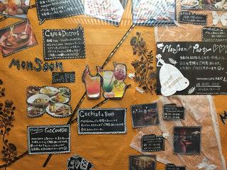 monsoon-cafe2