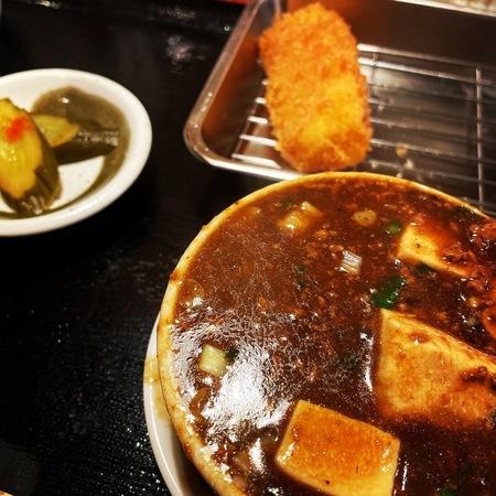 堂山食堂 こぼし麻婆豆腐