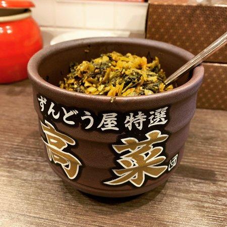ラー麺 ずんどう屋の高菜
