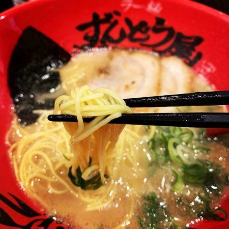 ラー麺 ずんどう屋 細麺