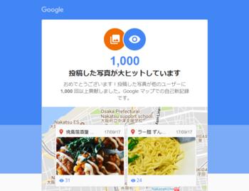 googlemapLocalGuide