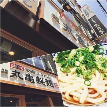 丸亀製麺梅田店