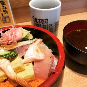 ちらし寿司セット