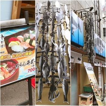 丸まん寿司東通り店