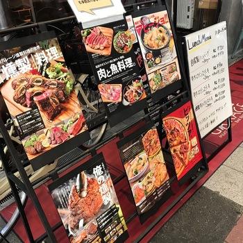 肉ガレージ軒先メニュー