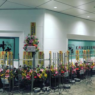 花束 YOSHIMOTO多し