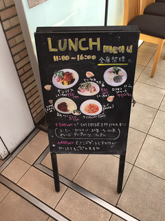 the earth cafe2F