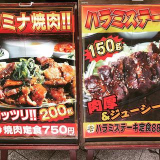 もつ鍋・ホルモン鉄板焼 TETSU