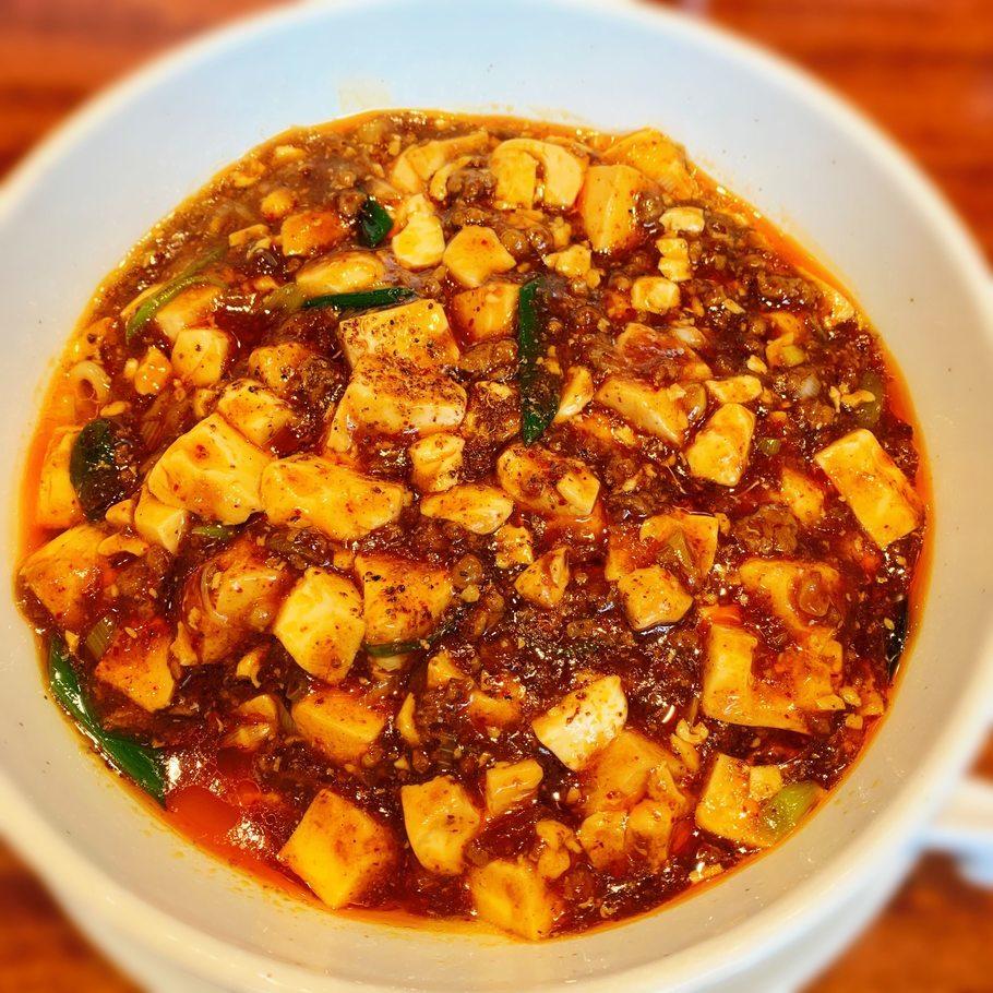 しびれ麻婆麺