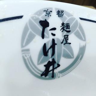 梅田だけ豚骨清湯ラーメン4