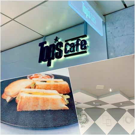 トップスカフェ阪急三番街店