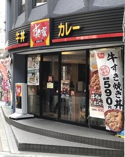 すき家茶屋町店1