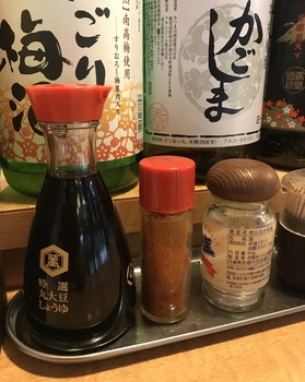 えき亭醤油