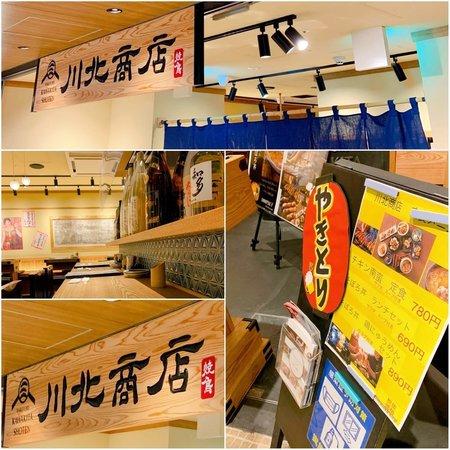 川北商店NOMOKA