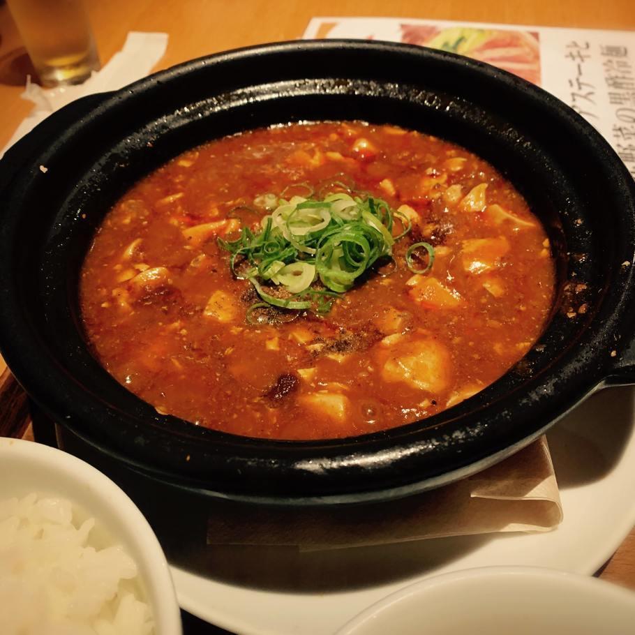 麻婆豆腐セット