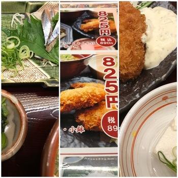 膳やカキフライと秋刀魚のお造り膳秋冬定番