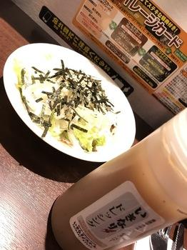 いきなり和風サラダとドレッシング