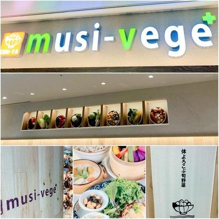 膳や musi-vege+ 阪急三番街店