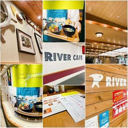 RIVER CAFE(リバーカフェ)阪急三番街