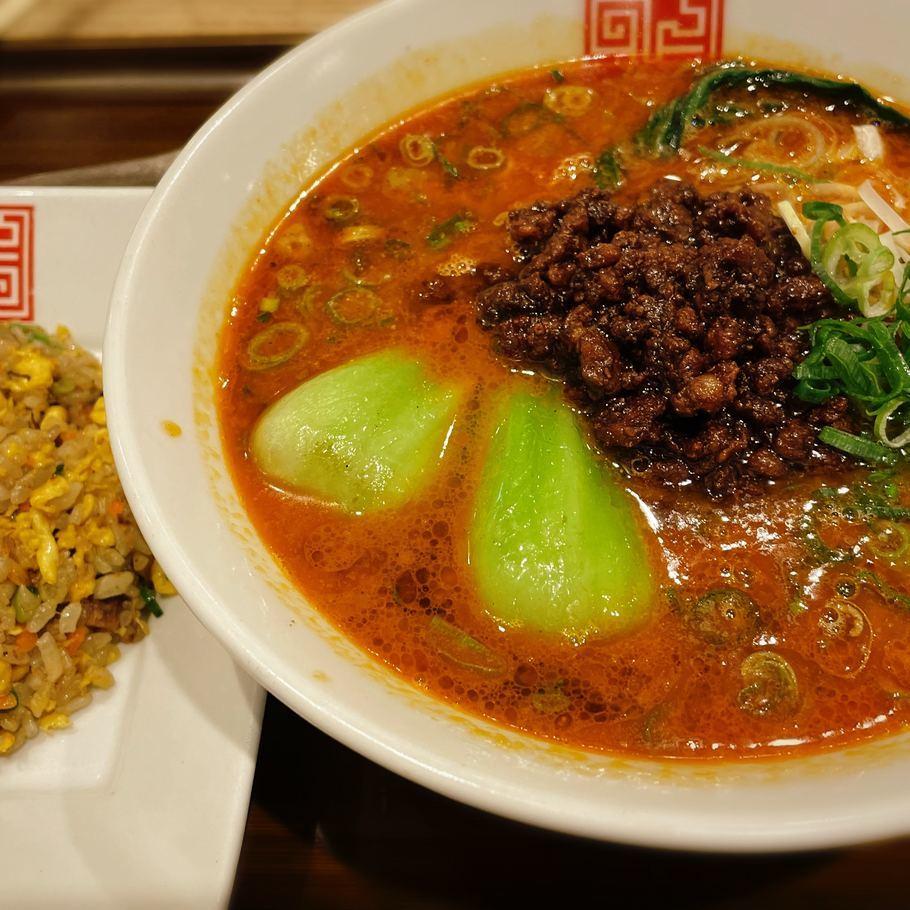 赤担(担担麺)半チャーハンセット