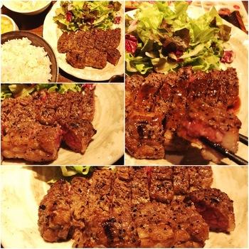 もりの屋ビーフステーキ定食