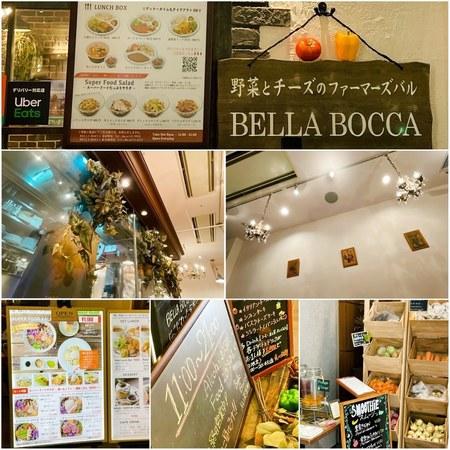 ベラボッカ茶屋町店