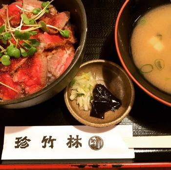 ローストビーフ風丼