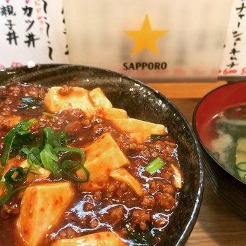 堂山食堂特製マーボー丼2