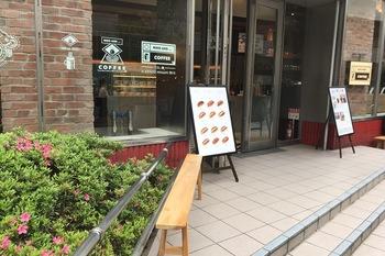 ニコアンドコーヒー梅田HEPFIVE