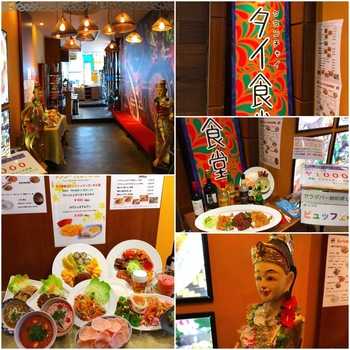 クワンチャイタイ食堂茶屋町店
