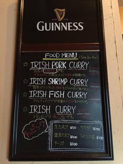 IRISH CURRYメニュー.JPG