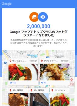 google200.PNG
